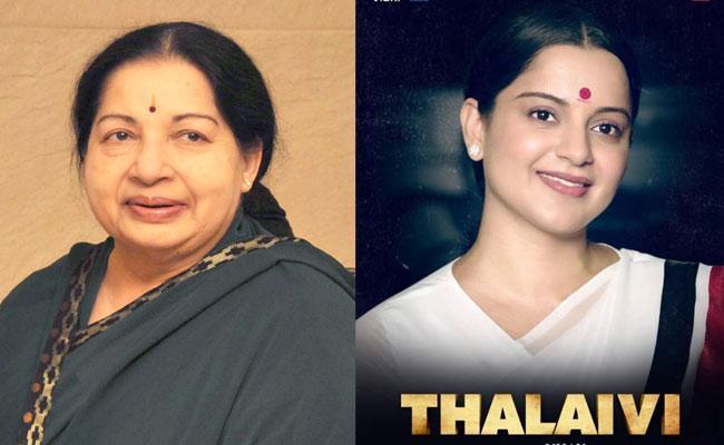 Jayalalitha Biopic: Line Clear For Thalaivi Movie - Sakshi