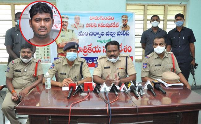 Fake IAS Officer Lamxmi Narayana Arrested Cheating in Mancheriyal - Sakshi