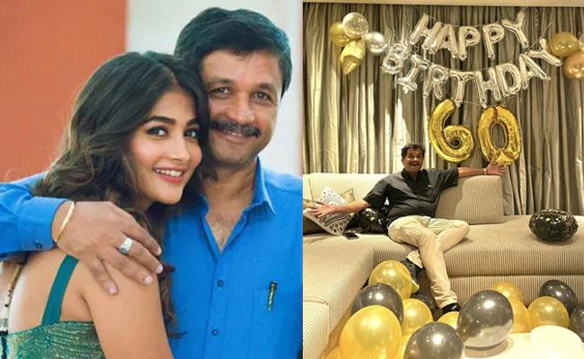Night Party At Actress Pooja Hegde House, Family Pics Goes Viral - Sakshi