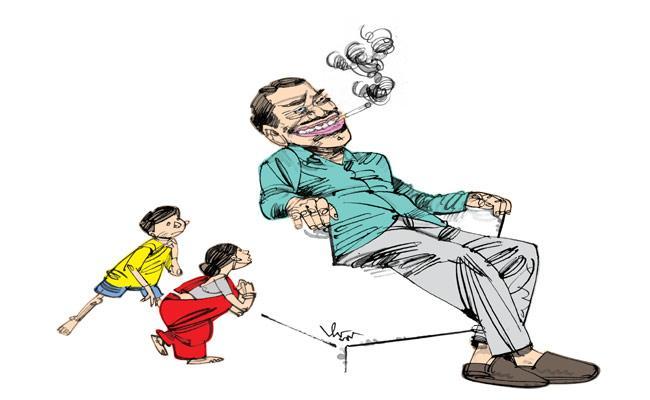 Telugu Story In Funday - Sakshi