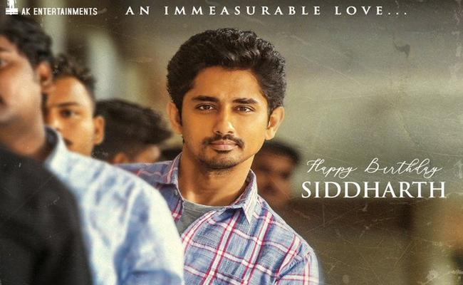 Siddharth First Look Out From Maha Samudram Movie - Sakshi