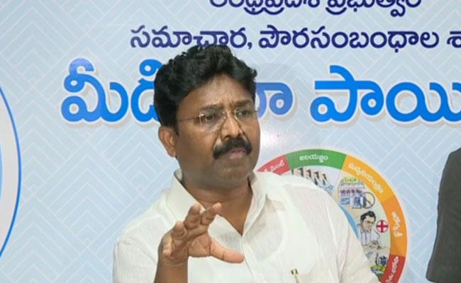 Adimulapu Suresh: Holidays For 1 To 9th Classes From April 20 - Sakshi