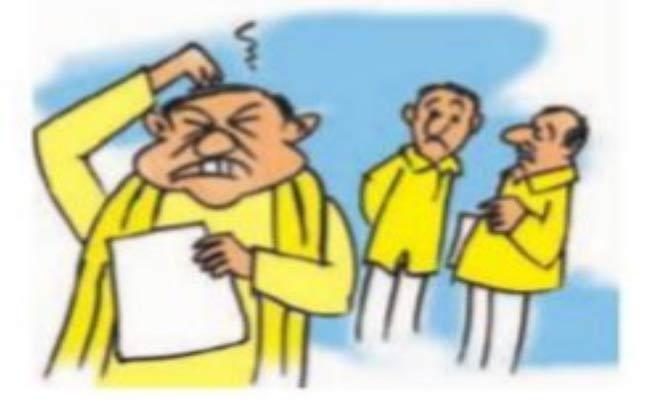 Intense Conflicts In Etcherla TDP - Sakshi