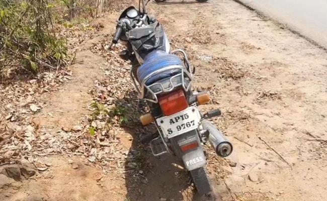 Two Persons Missing Manthani Went For Land Registration - Sakshi