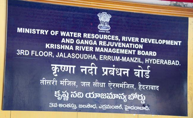 AP Government letter to Krishna Board - Sakshi