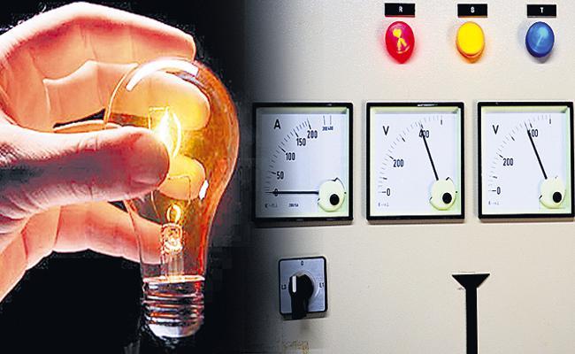 Power prices plummeting after five years - Sakshi