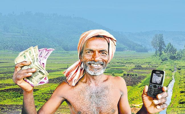 AP Govt will deposit zero interest subsidy in farmers accounts on 20th April - Sakshi