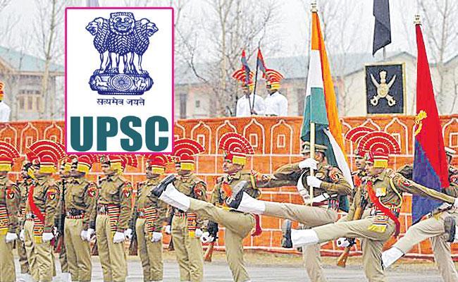 UPSC CAPF Exam 2021 Notification: Assistant Commandants Posts, Eligibility, Selection Process - Sakshi