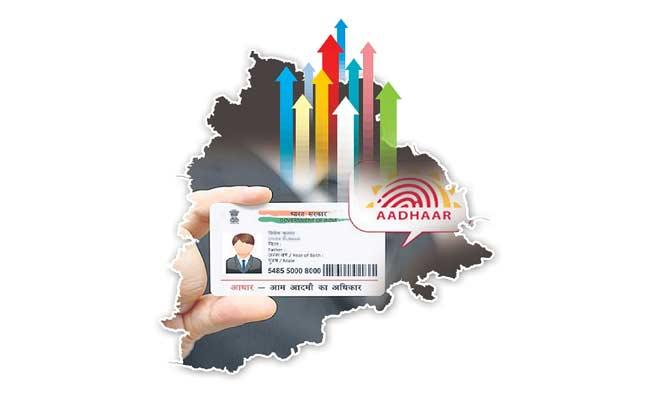 Aadhar Card Enrollment Record In Hyderabad Special Story - Sakshi