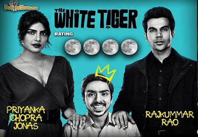 Priyanka Chopra Says Announcing The White Tiger Oscars Nomination Made It More Special - Sakshi