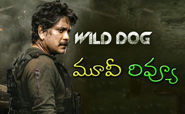 Nagarjuna Wild Dog Movie Review and Rating - Sakshi