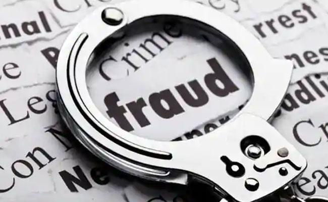 Patancheru Man Tries To Sell Land Worth Rs 5 Crores With Forgery Sign - Sakshi