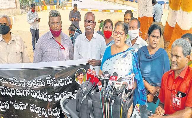 NIA Searches In 31 Areas In Telugu States - Sakshi