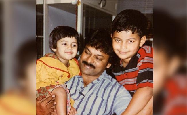 Varun Tej Shares Childhood Pic With Chiranjeevi - Sakshi