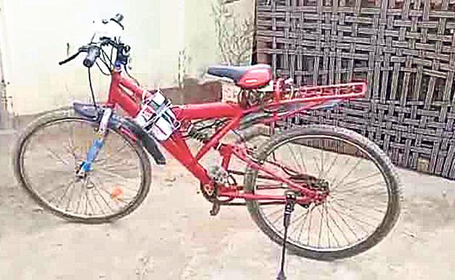 9 Class Students Made Electric Cycle In Nirmal DistricI - Sakshi