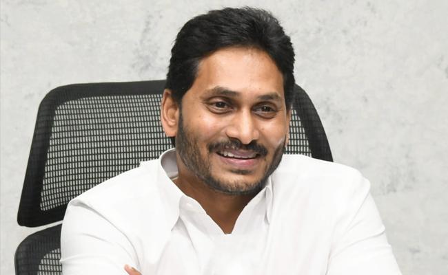 Cm YS Jagan Wishes People On The Eve Of Sri Rama Navami  - Sakshi