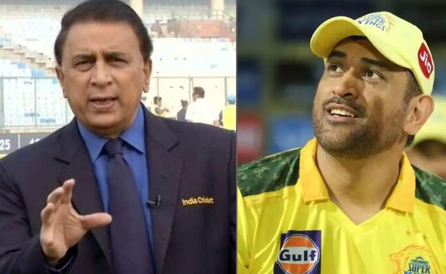 IPL 2021:Dhoni Deserved To Win His 200th Match As Captain ,Gavaskar - Sakshi