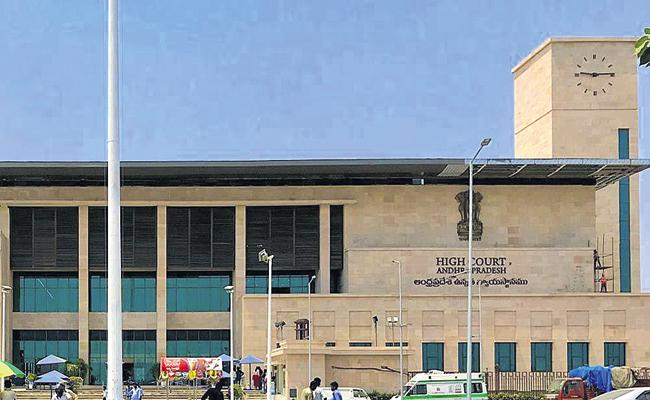 High Court full court decision convened in the wake of Covid - Sakshi