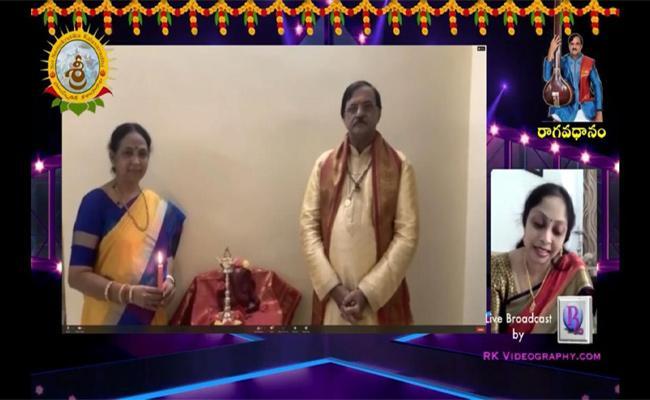Ragavadhanam Program At Singapore - Sakshi