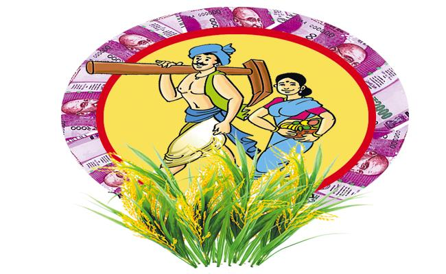 Interest subsidy of above Rs 128 crore to 6,27,906 farmers - Sakshi