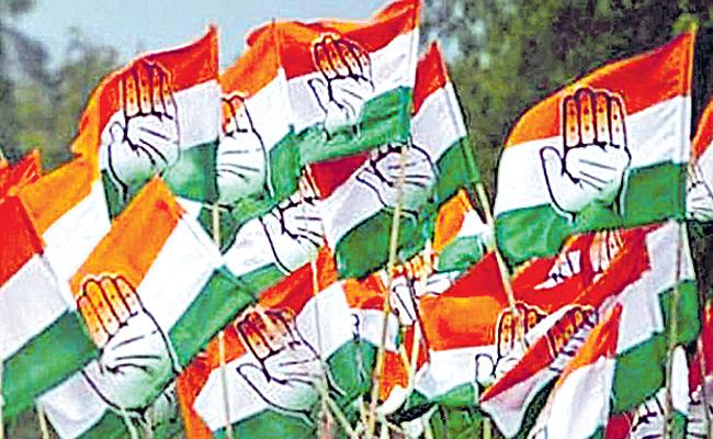 Telangana Municipal Elections: Congress Party New Strategy - Sakshi