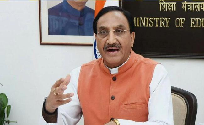 Union Education Minister Ramesh Pokhriyal Nishank tests positive forCOVID19 - Sakshi