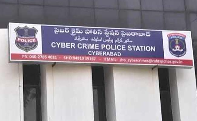 Covid 19 Effect North India Cyber Crime Accused Safe - Sakshi