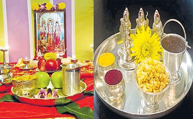 Sri Rama Navami 2021 Special How To Celebrate In Homes - Sakshi