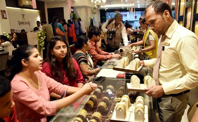 Gold Prices Today: Check Gold Rate In Your City - Sakshi