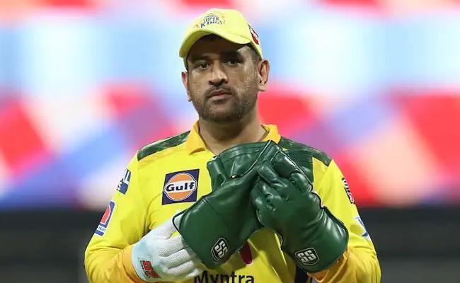 IPL 2021: IPL 201: Where is Dhonis Game Plan Eveb CSK Won Against KKR - Sakshi