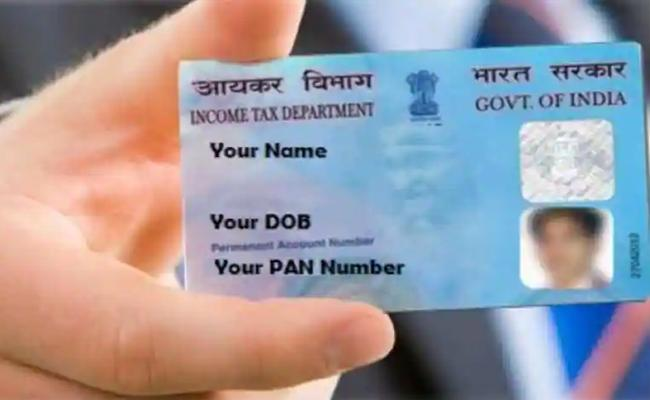 Here is How To Get A New PAN Card In Just 10 Minutes - Sakshi