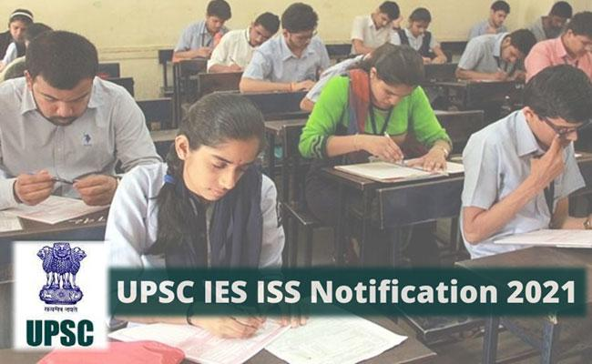 UPSC IES ISS Notification 2021: Eligibility, Age Limit, Syllabus, Exam dates, Application Form - Sakshi