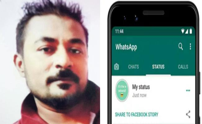 Medchal: Husband Missing After Wife Asked His Whatsapp Status - Sakshi