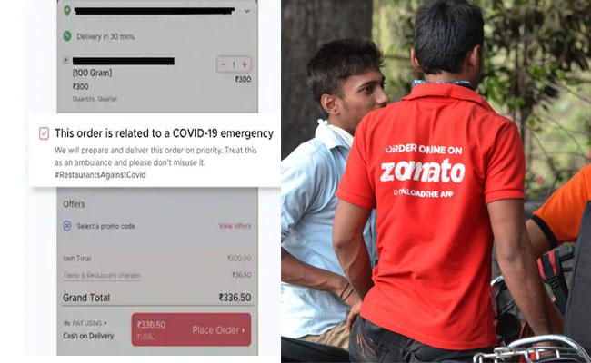 Zomato Covid emergency feature, but dont misuse Details here - Sakshi