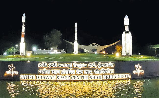 Partial lockdown In Satish Dhawan Space Center - Sakshi