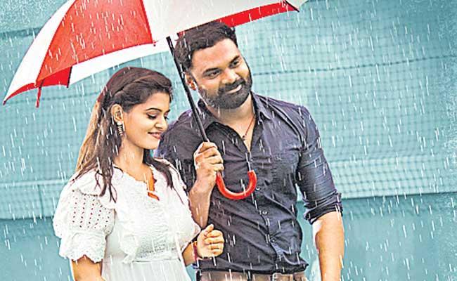 Gunde katha vintara Song launch by vijay devarakonda - Sakshi