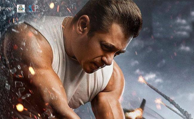 Salman Khan Radhe to simultaneously release in theatres and OTT  - Sakshi