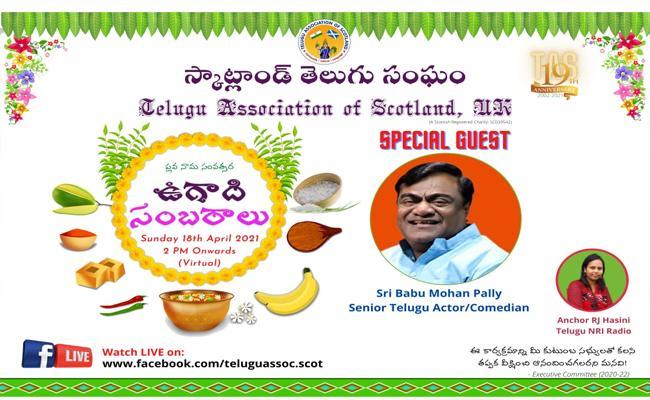 Ugadi Celebrations Under Telugu Association Of Scotland - Sakshi