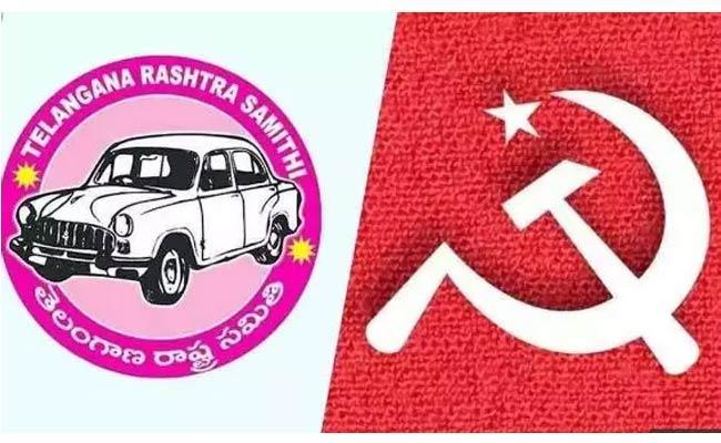 CPIM New Strategy On Nagarjuna Sagar Supports To TRS - Sakshi