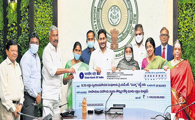 CM Jagan Released Zero Interest Cash To Women for the second year in a row - Sakshi