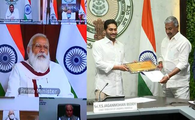 CM YS Jagan Participated In Awards Ceremony Through Video Conference - Sakshi