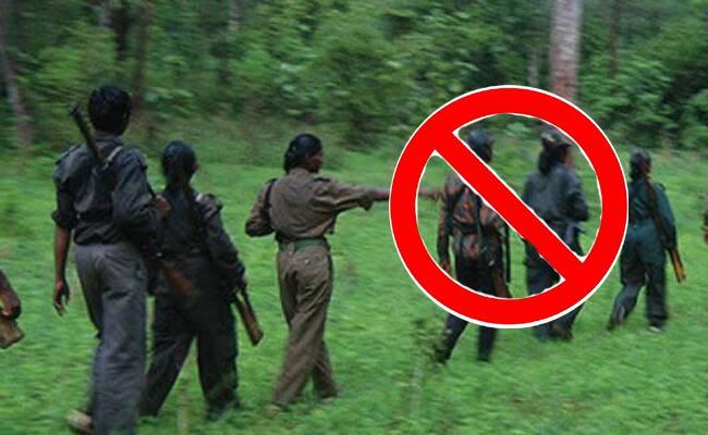 Telangana Government Banned 16 Associations - Sakshi