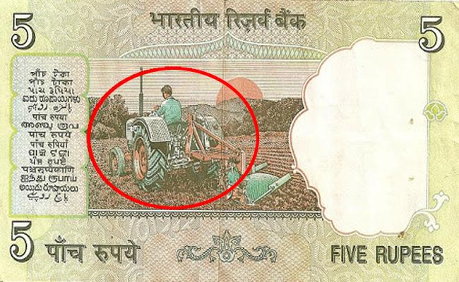 Fraud Case: Offers ore Than 11 Lakh For 5 Rupees Old Note In Nizamabad - Sakshi