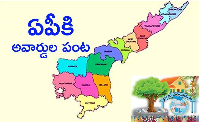 Andhra Pradesh Top In Rural Development - Sakshi