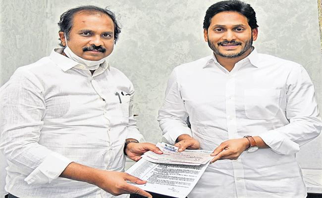 Above 1 crore donation to the CM Relief Fund - Sakshi