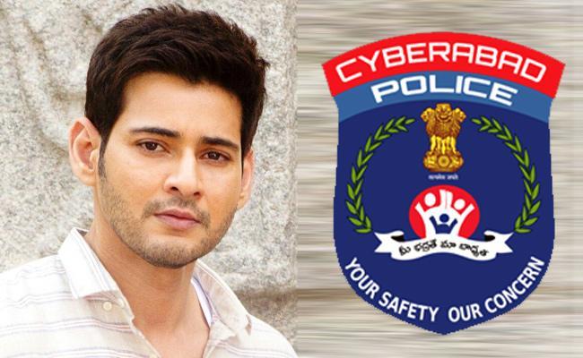 Mahesh Babu Extends Support To Hyderabad Police's Plasma Donation Drive - Sakshi