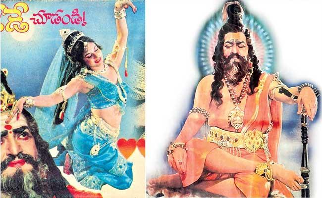 30 years complets Brahmarshi Vishwamitra Movie - Sakshi