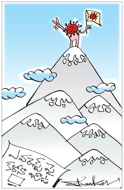 Sakshi Cartoon 25-04-2021