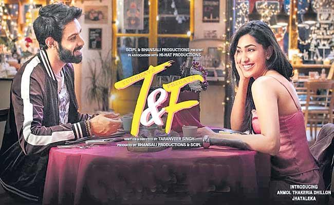 Tuesdays And Fridays premieres on Netflix - Sakshi