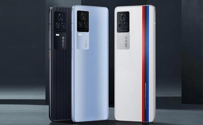 IQoo 7 IQoo 7 Legend Mobiles Launched In India - Sakshi